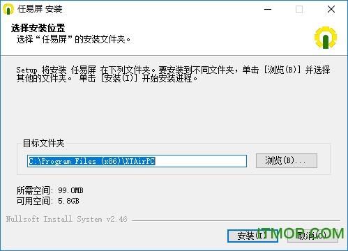 任易屏��X版 v3.0 官方版 0
