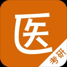 中医考研题库app