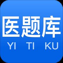 医题库中医考研手机版