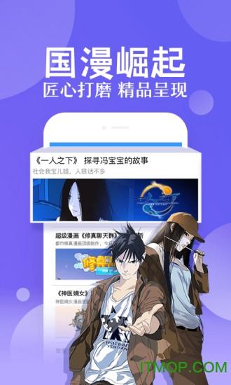 QQ阅读app v7.0.0.910 安卓版 2