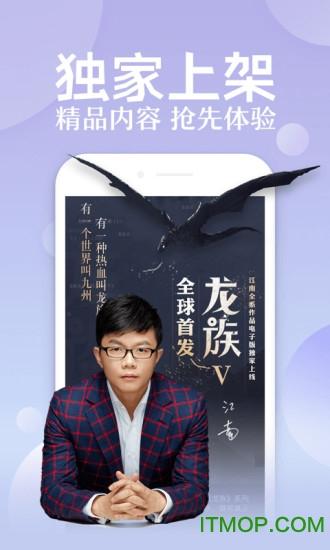 QQ阅读app v7.0.0.910 安卓版 4