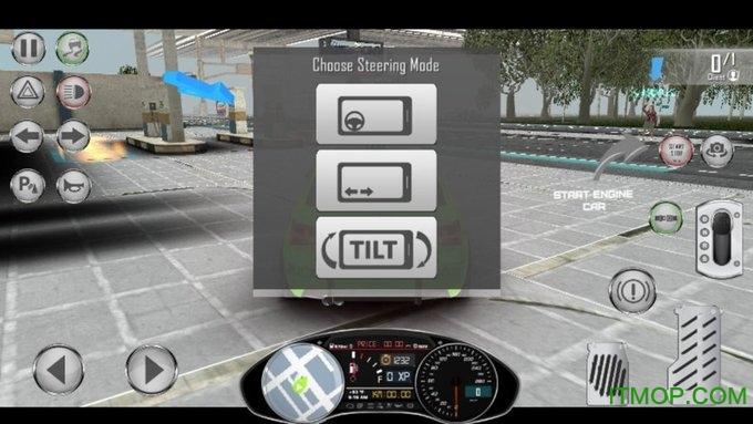 出租车革命模拟器2019无限绿钞版 v0.0.3 安卓内购版 2