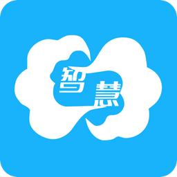 智慧洛龙app