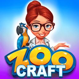 动物家族破解版(Zoo Craft)