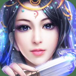 圣域修仙九游官网版