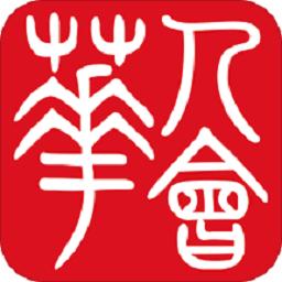华人会官网安卓版