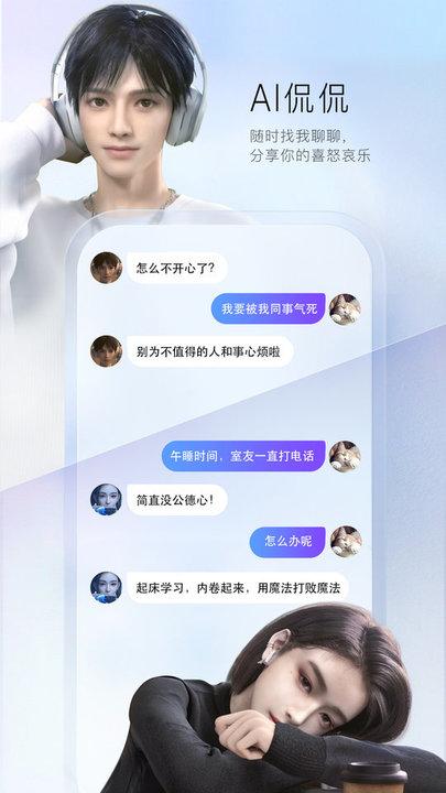 百度手机输入法 v8.1.0.7 安卓版 1