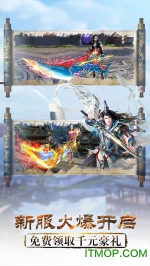 降妖伏魔录单机游戏 v1.0.5 官方安卓版 2