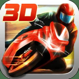 3d摩托赛车游戏单机版