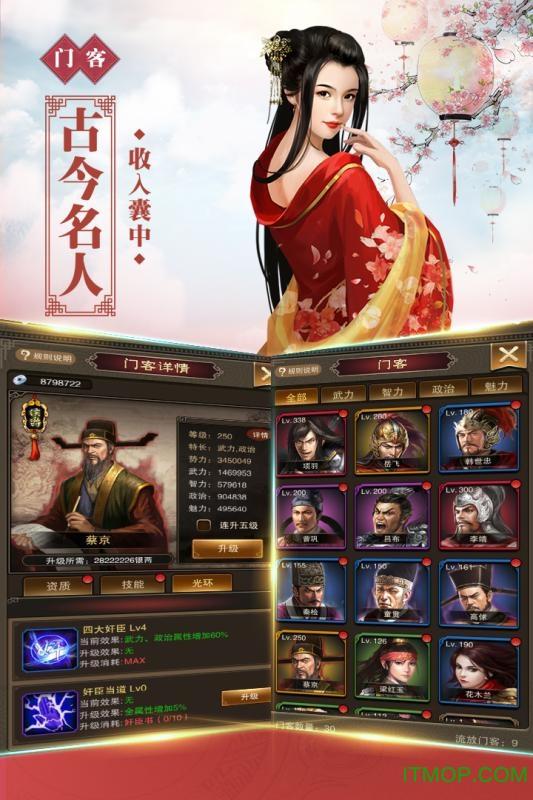 小米新水�G手游 v3.0 安卓版 3
