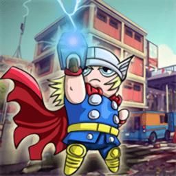 超级锤子英雄