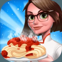 厨房故事烹饪游戏