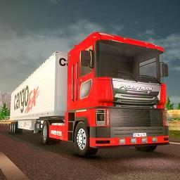 真实卡车模拟驾驶游戏