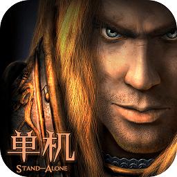 幻想魔兽勇士v1.2.1 安卓版