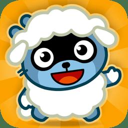 Pango小羊