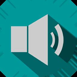 音效档案 (SoundProfile)