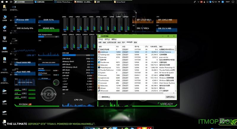 图钉定制版电脑硬件监测软件 v1.0 正式版 0
