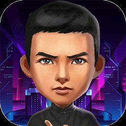 王牌制作人游戏最新版v2.0.01 安卓版