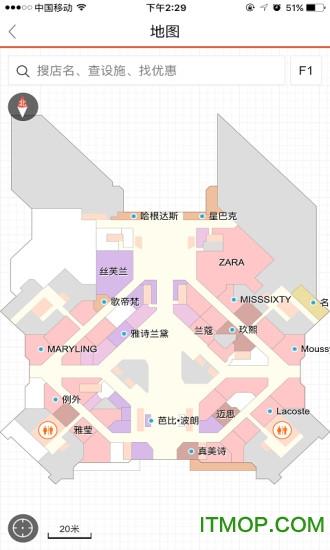 天河城百货官网版 v2.0.1 安卓版 4