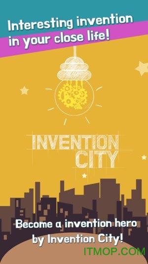 发明城市汉化版 v101030170 安卓版 0