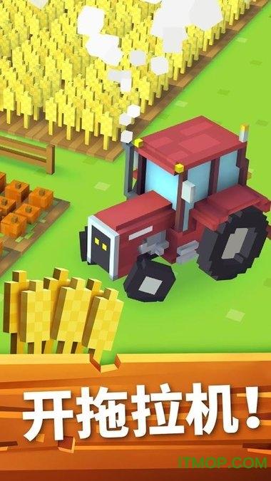 方块农场官网版 v1.2.53 安卓版 0
