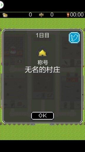 传说之剑汉化破解版 v1.6 安卓无限金币版 3