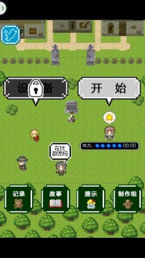 传说之剑汉化破解版 v1.6 安卓无限金币版 0