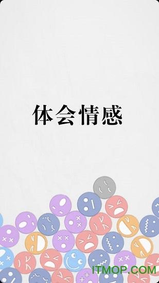 拔条毛毛与情感手游 v0.0.2 安卓最新版 3