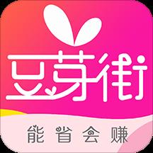 豆芽街app