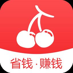 樱桃联盟软件