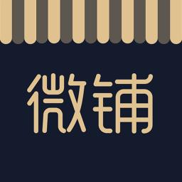 达卡微铺app
