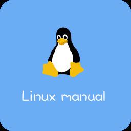 linux手册中文版v2.0.0 安卓版