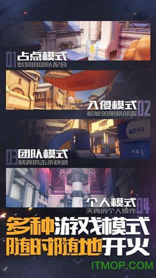 腾讯王牌战士游戏官方版 v1.58.6.669 安卓版2