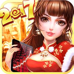 大富豪2游戏龙8国际娱乐long8.cc