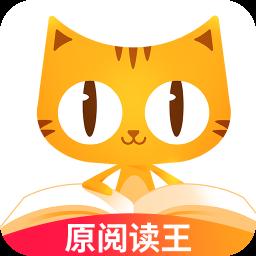 七猫精品小说阅读器