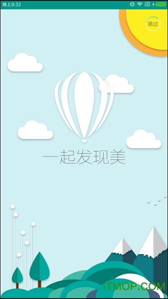 校信宝 v3.2.1 安卓版3