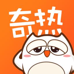 奇热漫画app