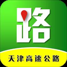 天津高速通