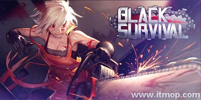 黑色幸存者
