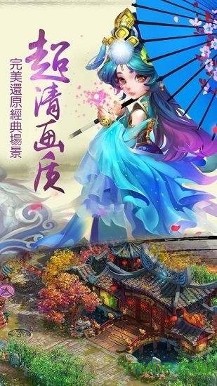 梦幻附魔游戏官方版 v1.0.13 安卓版 0