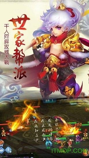 梦幻附魔游戏官方版 v1.0.13 安卓版 1