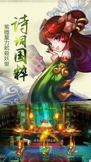 梦幻附魔游戏官方版 v1.0.13 安卓版 2