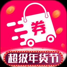 甜甜优惠平台app