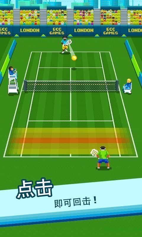 啪啪网球完整版 v1.20.00 安卓版 3