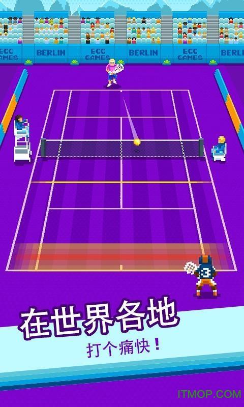 啪啪网球完整版 v1.20.00 安卓版 0