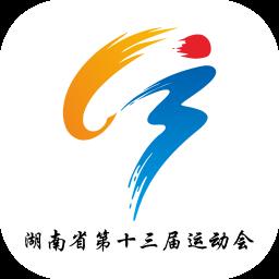 湖南省运软件v1.2 最新安卓版