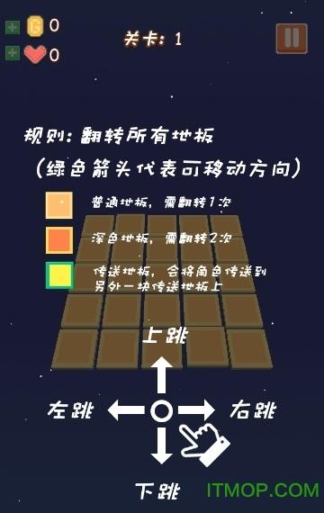 狂暴小�u v1.0 安卓版 2
