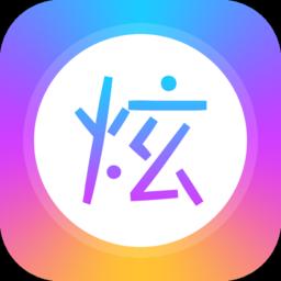 炫酷字体手机软件v1.2.3 安卓版