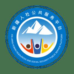 新疆智慧人社手机app
