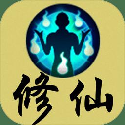 子兮修仙游�蚴�C版